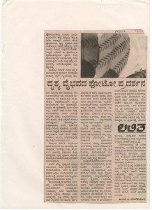 1992-18-03-Ramesh Gandhi's Photography show at Venkatappa Gallery