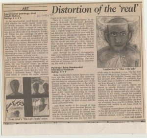 Distortion of the 'real'
