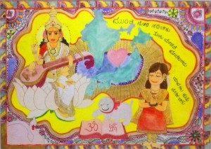 Hanumantha Mathu Naanu, Nanna Bharathiya Jeevana