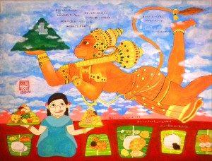 2.hanumantha mattu nanu